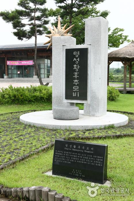 Место рождения императрицы Мёнсон (명성황후 생가)12