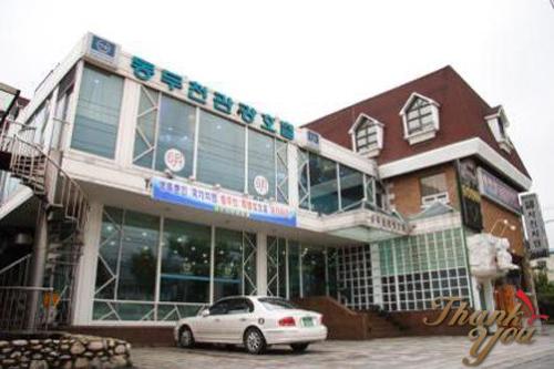 东豆川观光饭店<br>(동두천관광호텔)