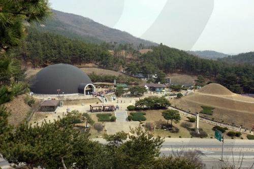 Goryeong Daegaya Historic Site (고령 대가야유적지)