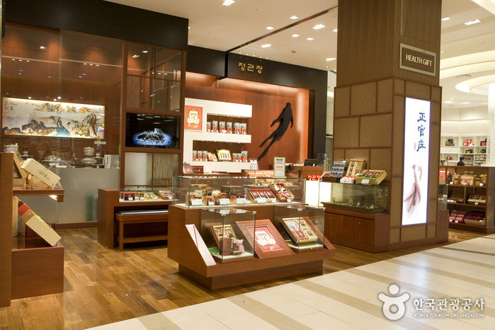 Jeonggwanjang (Lotte Department Store - Centum City Branch) (정관장 - 롯데백화점 센텀시티점)