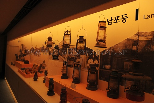 Lighting Museum ( )