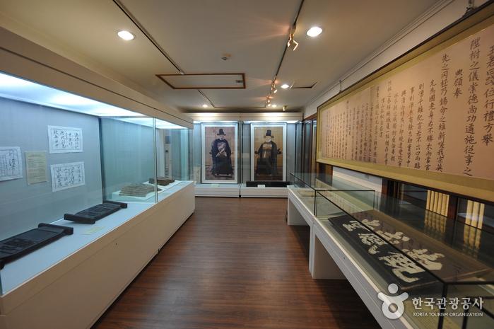Chunghyeon Museum (충현박물관)