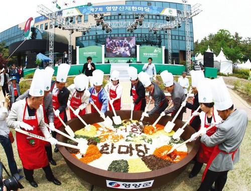 Yeongyang Wild Greens Festival (영양 산나물축제)