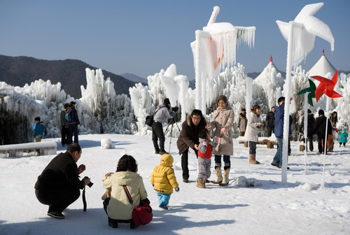 Inje Icefish Festival ()