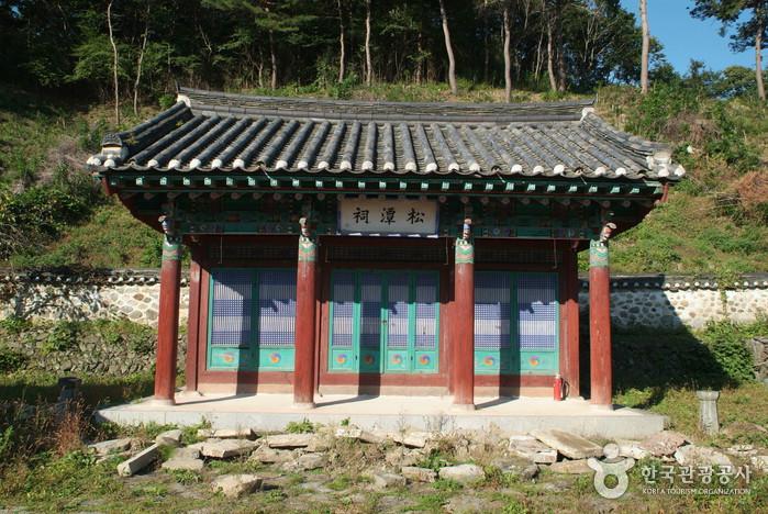 송담서원(강릉)