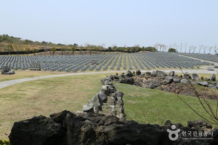 Парк мира 4·3 на Чечжудо (제주4·3평화공원)