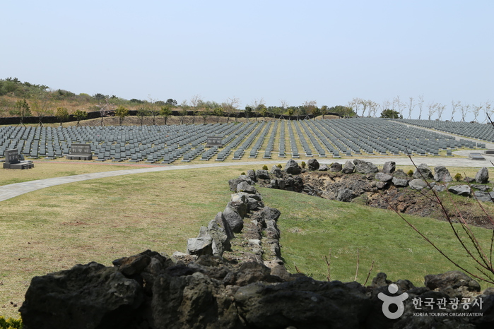 Jeju 4.3 Peace Park (제주4·3평화공원)