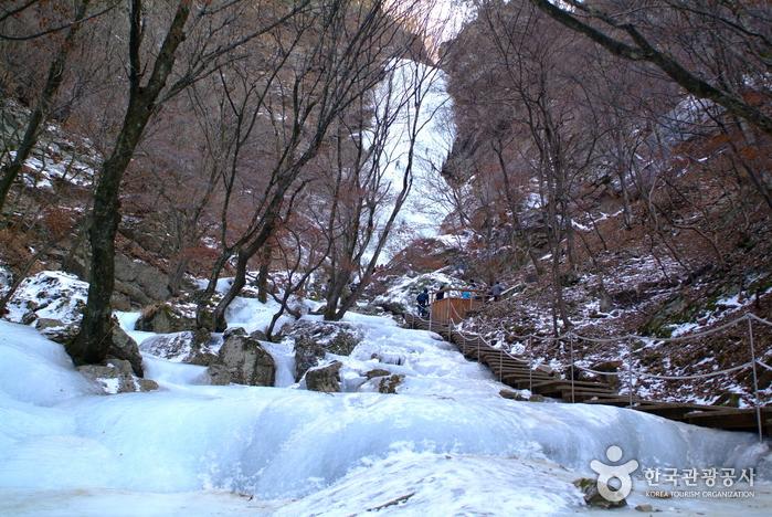 Gangchon Resort (강촌유원지)