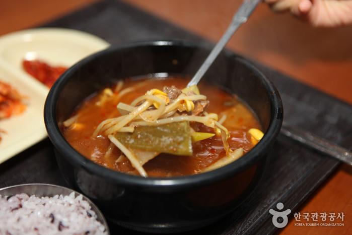 횡성휴게소(서울)의 한우국밥