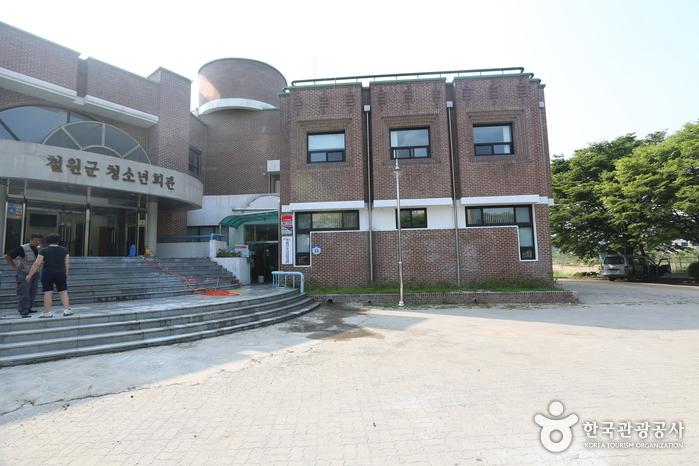 철원청소년회관