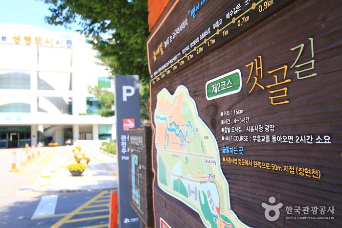 [시흥 늠내길 제2코스] 갯골길