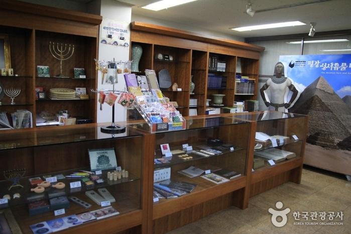평강성서유물박물관