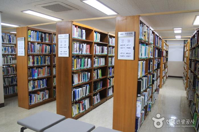 서울특별시교육청 고덕평생학습관