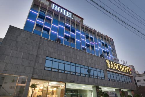 통영을 대표하는 관광호텔