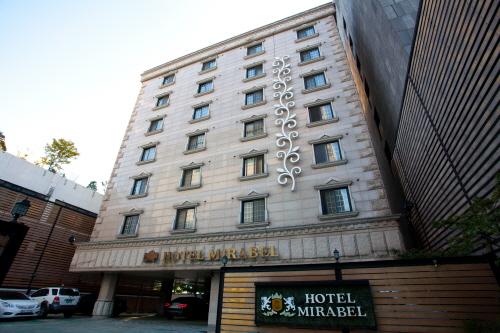 ミラベルホテル (미라벨호텔)