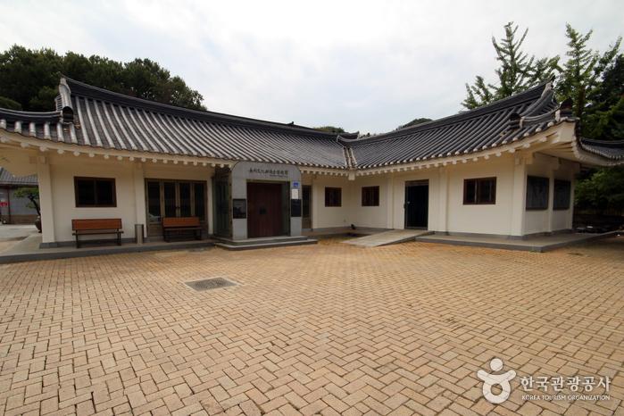 무형문화재복합전수관(서천)