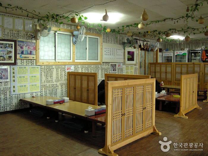 도토리국수집(콩리)