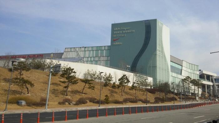 Lotte Premium Outlet - Icheon Branch (롯데프리미엄아울렛 이천점)