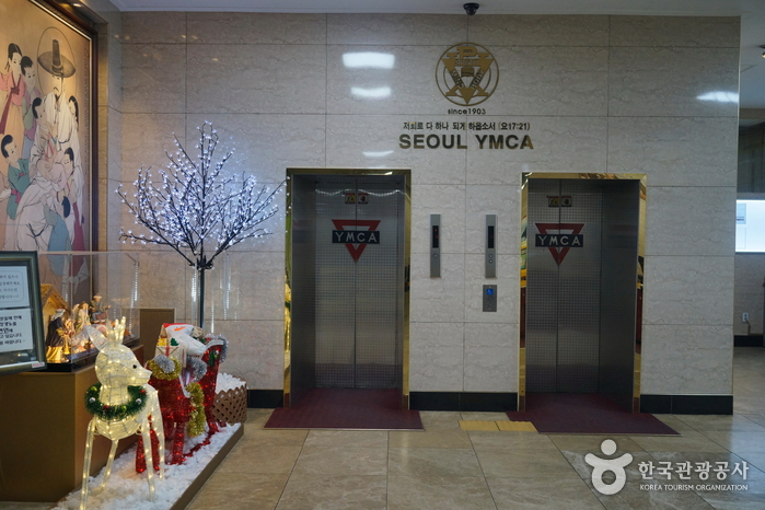 서울 YMCA 체육교육부