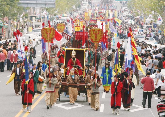 Festival mondial du grand Baekje (Festival culturel de Baekje) (대백제전(백제문화제))