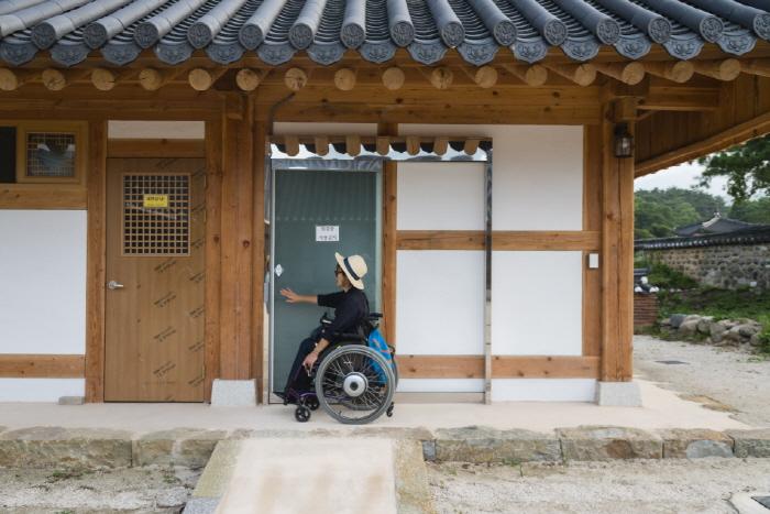 실상사 장애인 화장실