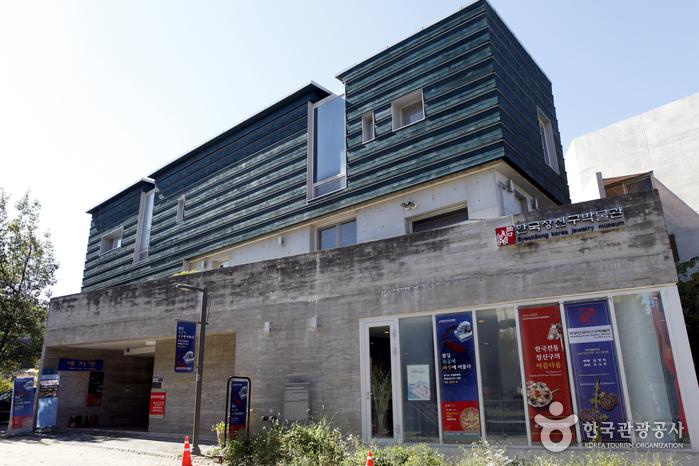 Музей украшений Пёкбон (벽봉한국장신구박물관)