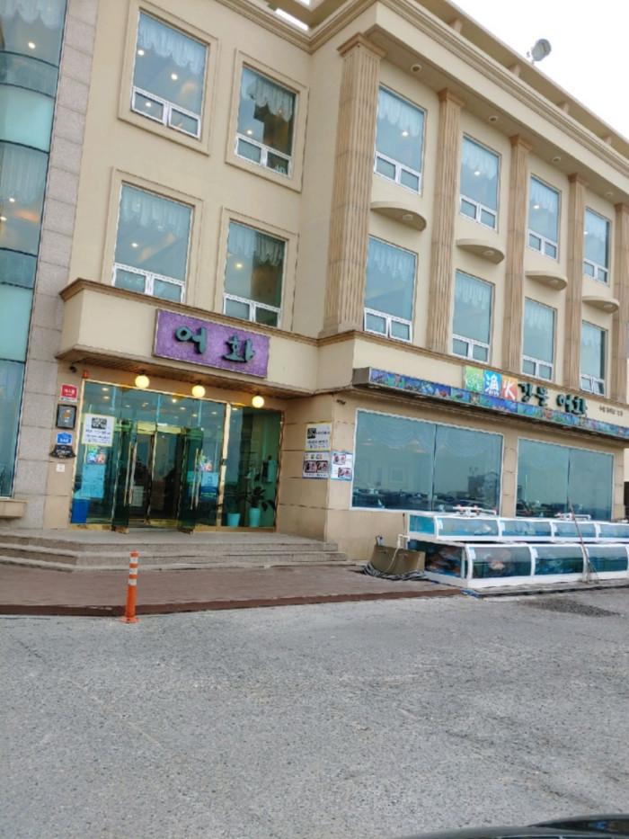 Gangmuneohwa Hoetjip(강문어화횟집)