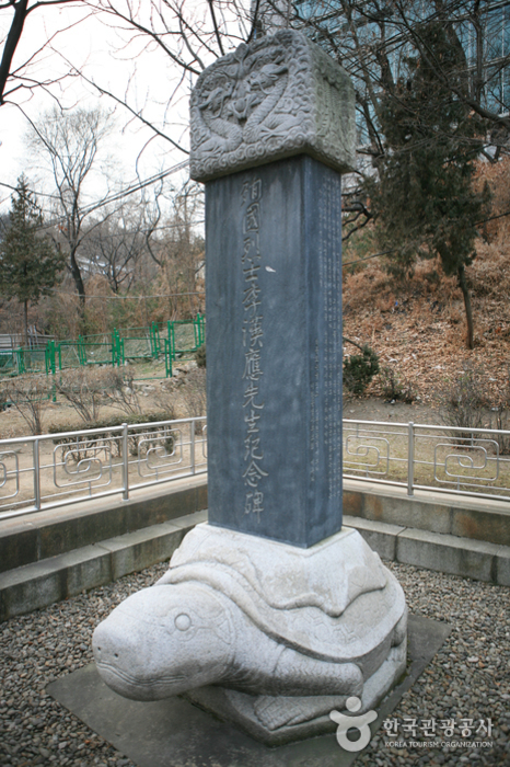 Jangchungdan Park (장충단공원)