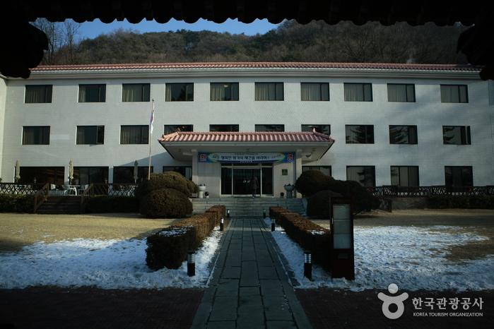 Chuncheon Sejong Hotel (춘천세종호텔)