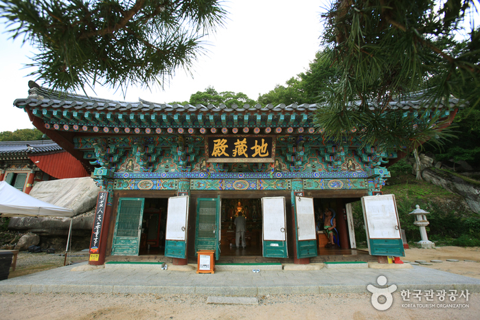 Beomeosa Temple (...