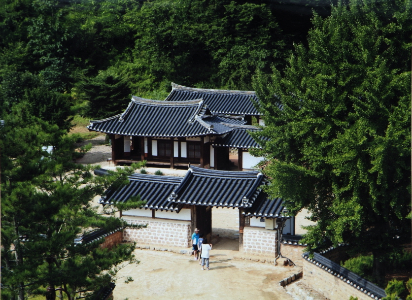 Songjeong House (...