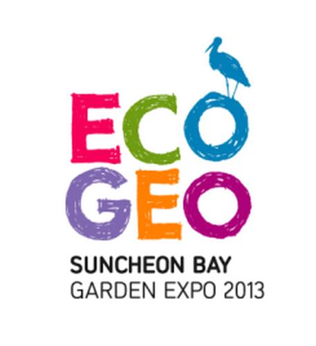 Suncheon Bay Garden ...