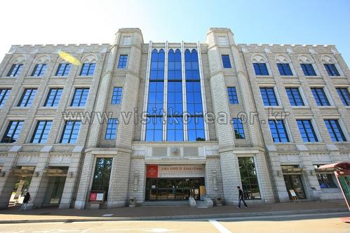高麗大学校博物館(고려대학교박물관)