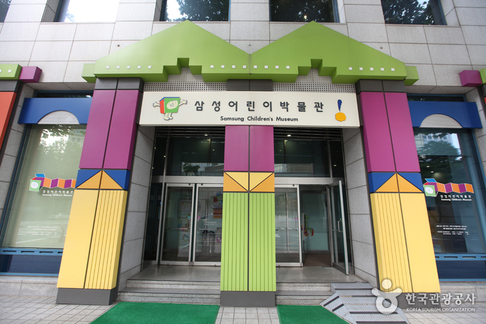 Samsung Childrens Museum ()