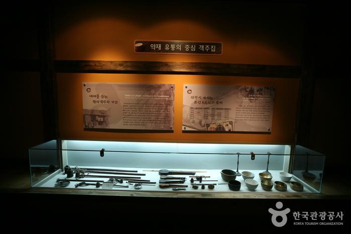 大邱藥令市韓醫藥博物館(대구 약령시 한의약박물관)20