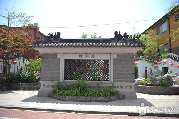 仁川中國城(인천 차이나타운)37