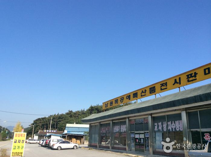 남원 목기사업협동조합 판매장