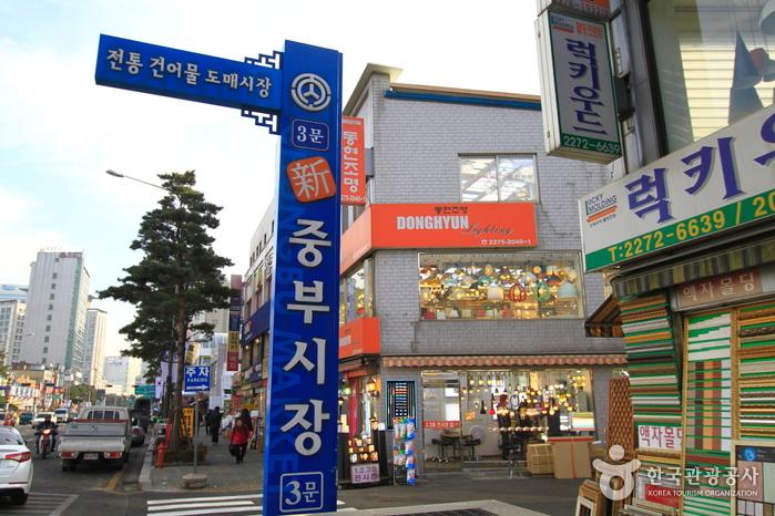 首尔中部市场(서울 중부시장)