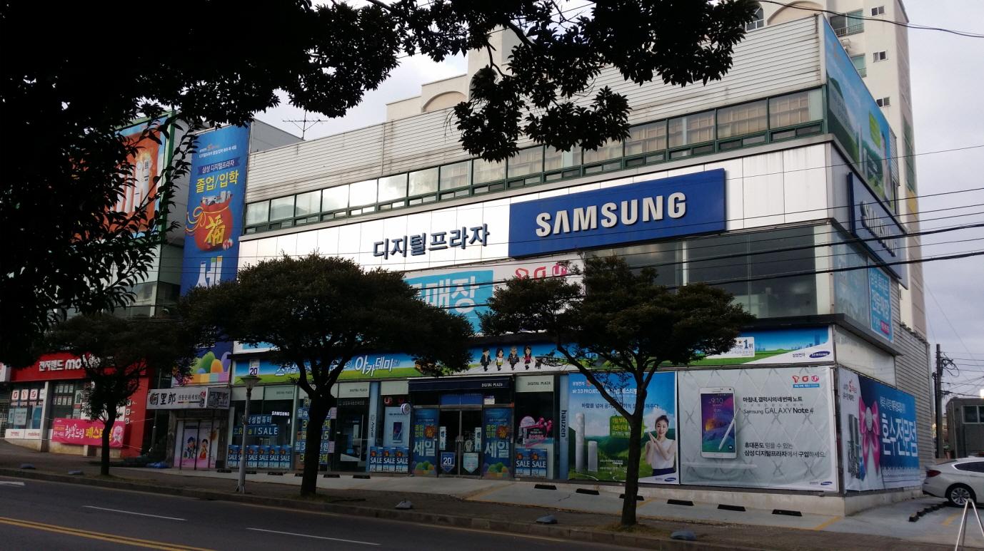 数码广场济州三徒店 (삼성 디지털프라자 제주삼도점)