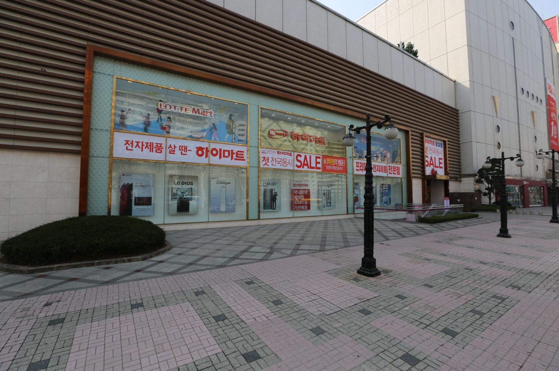 Lotte Hi-mart – Jamsil Branch (롯데 하이마트 (잠실점))