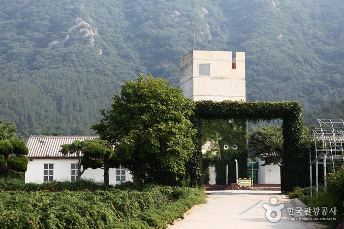 Maison littéraire Midang (미당 서정주 시문학관)