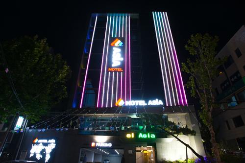 Asia Hotel - <br>아시아호텔