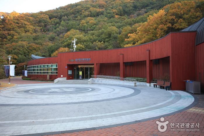 Museo de Petroglifos de Ulsan (울산암각화박물관)