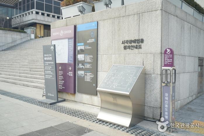Культурный центр Сечжон (세종문화회관)14