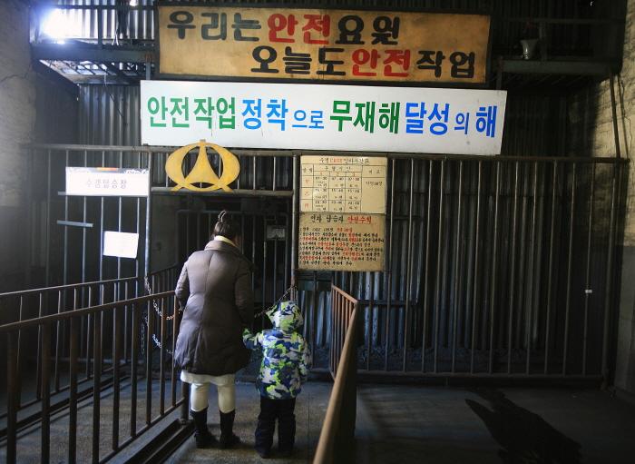 사북탄광문화관광촌의 수직갱 입구