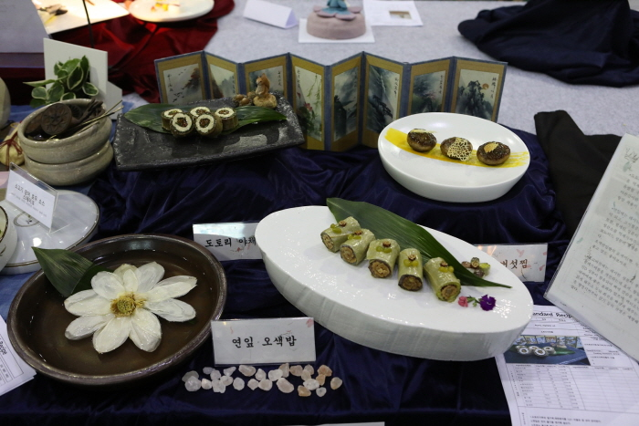 KOREA 월드푸드 챔피언십 2018
