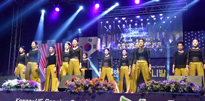 한미 어울림 축제 2019
