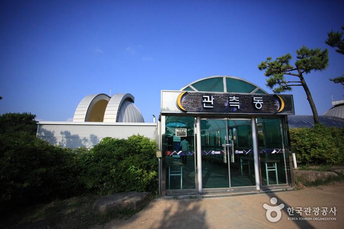 Observatoire de Gimhae (김해천문대)