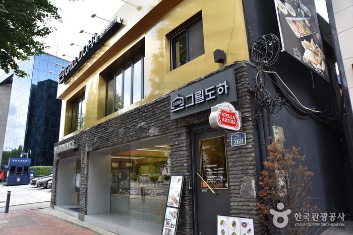 Platform Place(汉南店)[韩国观光品质认证/Korea Quality]플랫폼 플레이스(한남점) [한국관광 품질인증/Korea Quality]