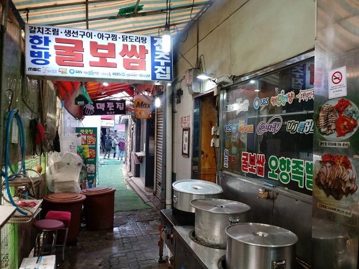 Jeonjujip(전주집)